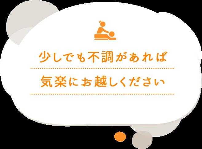きむら治療院│鍼・灸・美容鍼灸